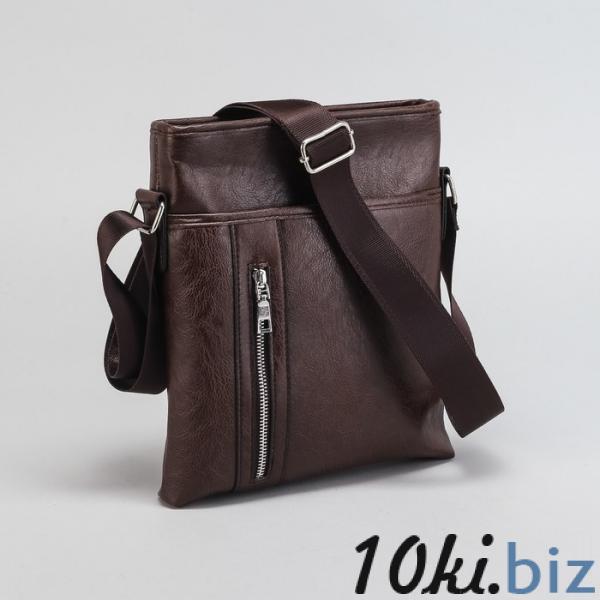 Планшет мужской, отдел на молнии, 3 наружных кармана, регулируемый ремень, цвет коричневый купить в Гродно - Мужские сумки и барсетки