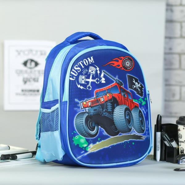 Рюкзак школьный, отдел на молнии, наружный карман, 2 боковые сетки, усиленная спинка, цвет синий
