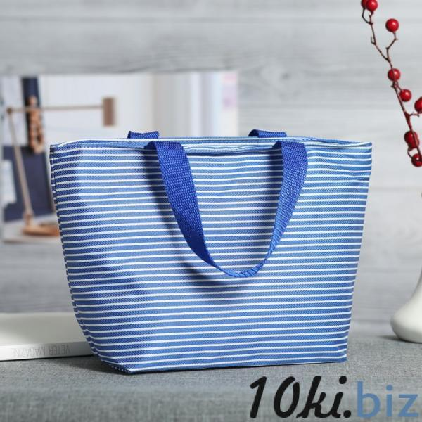 Косметичка-сумочка, отдел на молнии, ручки, цвет синий Косметички и кейсы для косметики на Электронном рынке Белоруссии