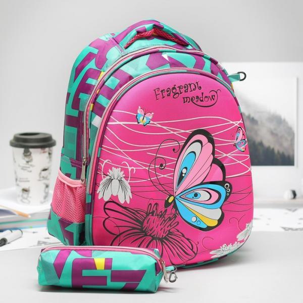 Рюкзак школьный, отдел на молнии, с футляром, наружный карман, 2 боковые сетки, усиленная спинка, цвет розовый