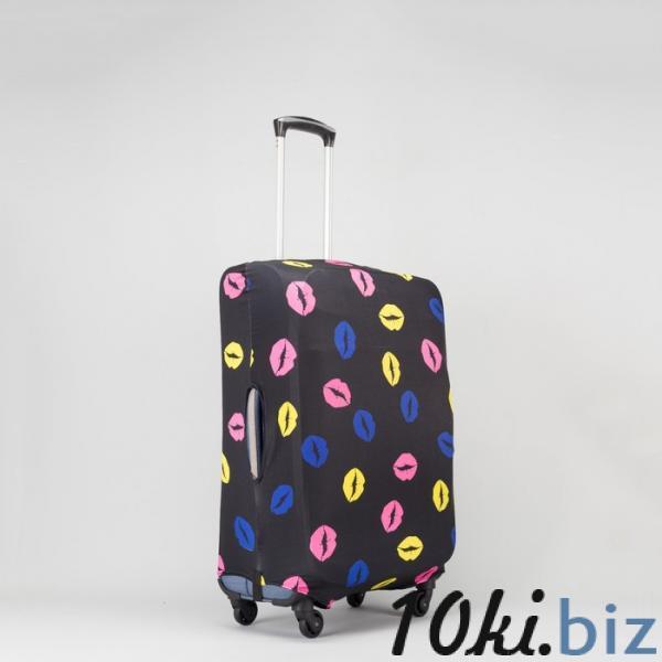 """Чехол для чемодана 20"""", цвет чёрный/разноцветный купить в Лиде - Дорожные сумки и чемоданы"""
