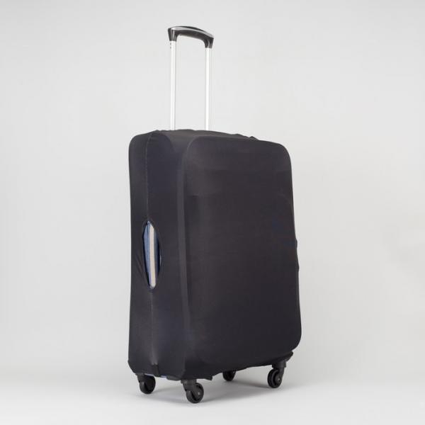 """Чехол для чемодана 28"""", цвет чёрный"""