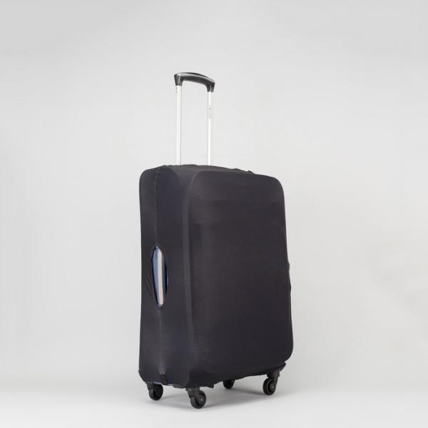 """Чехол для чемодана «Одноцвет», 20"""", цвет чёрный"""