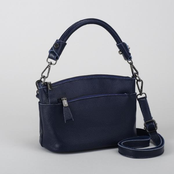 Сумка женская, отдел с перегородкой на молнии, 2 наружных кармана, длинный ремень, цвет синий