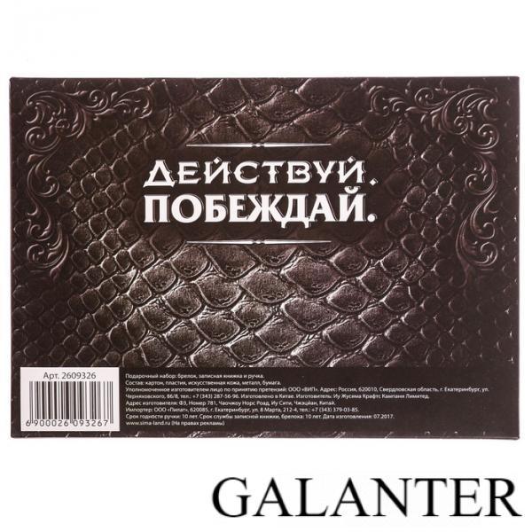 Фото Мелкая кожгалантерея, Обложки для документов, Обложки для паспорта Набор: