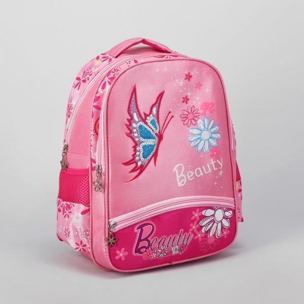 Рюкзак школьный, отдел на молнии, наружный карман, 2 боковые сетки, усиленная спинка, цвет розовый