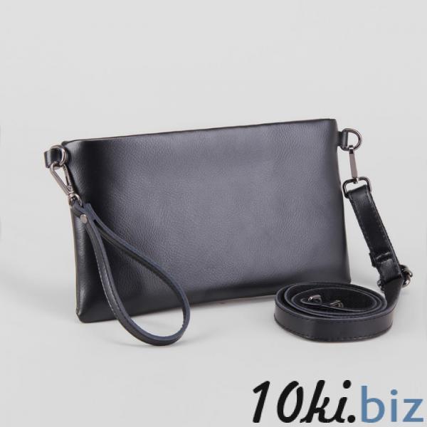 Клатч женский, отдел с перегородкой на молнии, наружный карман, с ручкой, длинный ремень, цвет чёрный купить в Гродно - Женские сумочки и клатчи