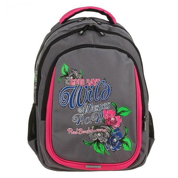Рюкзак школьный Stavia 37*26*19 «Стиль» для девочки, серый/розовый