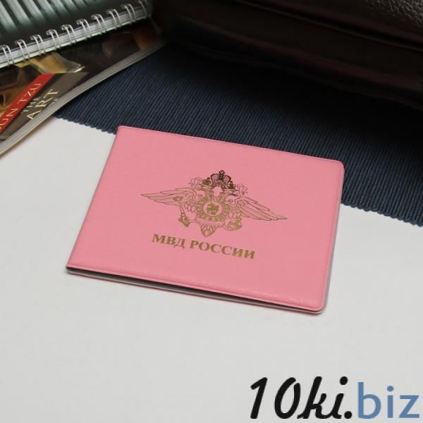 Обложка для удостоверения МВД, герб, тиснение, цвет розовый купить в Гродно - Обложки для документов