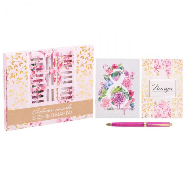 """Подарочный набор """"Любимой мамочке в день 8 марта!"""": обложка для паспорта, блокнот и ручка"""
