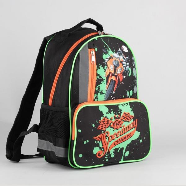 Рюкзак школьный, отдел на молнии, 4 наружных кармана, светоотражающий, цвет чёрный