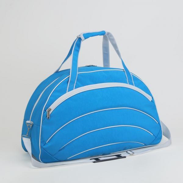 Сумка спортивная, отдел на молнии, 2 наружных кармана, длинный ремень, цвет голубой/белый