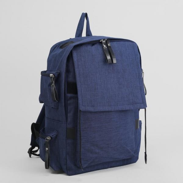 Рюкзак школьный, классический, отдел на молнии, 3 наружных кармана, цвет синий