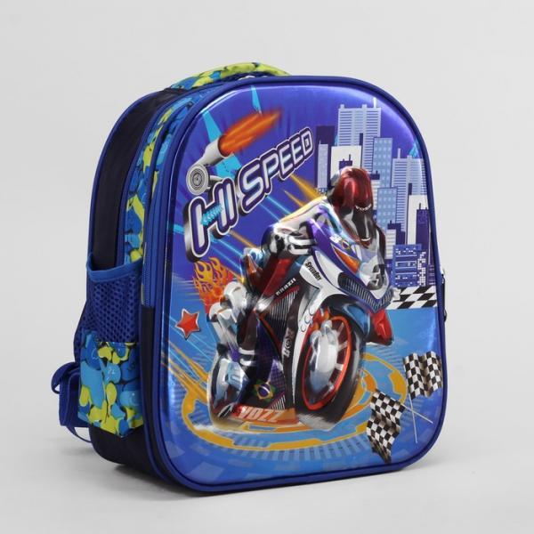 Рюкзак школьный, 2 отдела на молниях, 2 боковые сетки, цвет синий