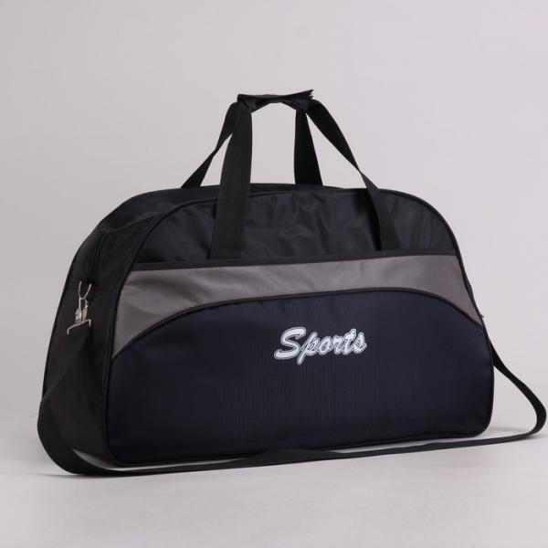 Сумка спортивная, отдел на молнии, наружный карман, длинный ремень, цвет чёрный/тёмно-синий
