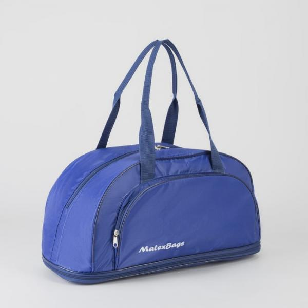 Сумка дорожная, с расширением, отдел на молнии, наружный карман, цвет синий