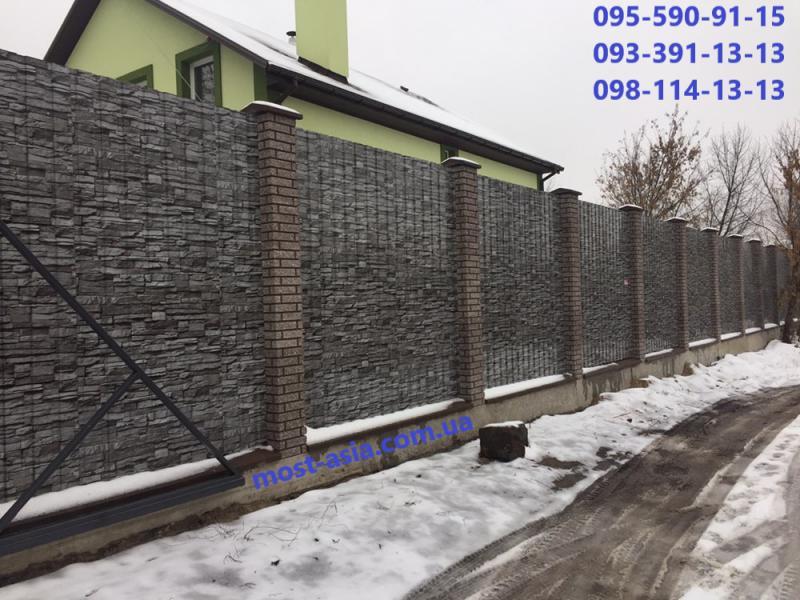Профлист Днепровский, Профнастил купить в Днепровском рн, Металлопрофиль