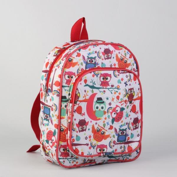 Рюкзак детский, отдел на молнии, наружный карман, цвет белый