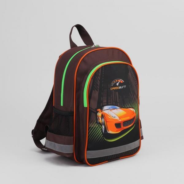 Рюкзак школ 977  26*15*37, отд на молнии, 3 н/кармана, светоотр, Авто оранжевое на черном