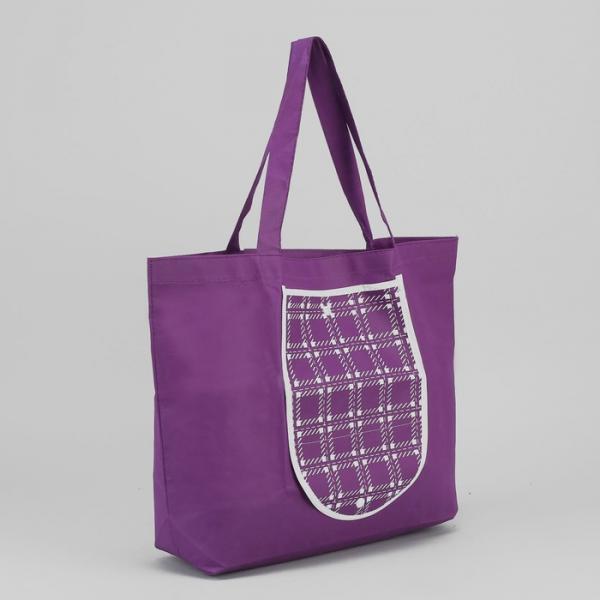Сумка хозяйственная складная «Клетка», отдел без молнии, наружный карман, цвет фиолетовый