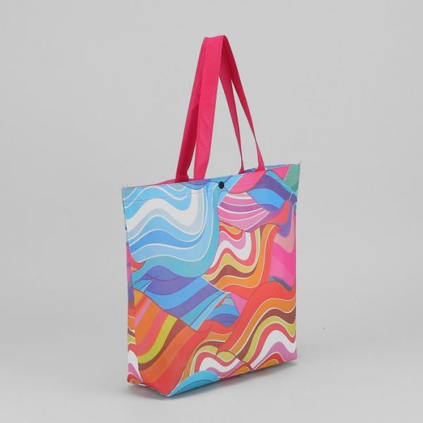 Сумка хозяйственная «Волна», отдел без молнии, разноцветная волна