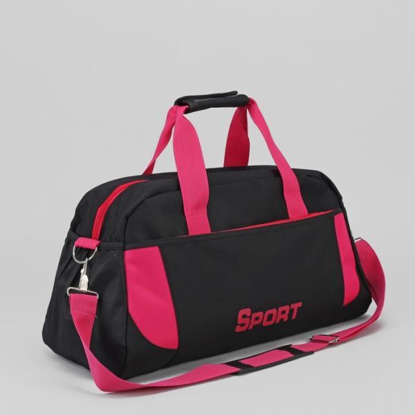 Сумка спортивная, отдел на молнии, 3 наружных кармана, длинный ремень, цвет малиновый/чёрный
