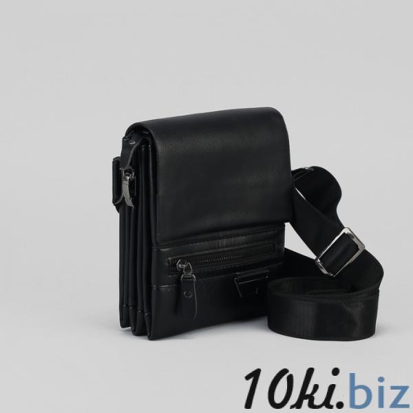 Планшет мужской, 3 отдела на молнии, 2 наружных кармана, регулируемый ремень, цвет чёрный купить в Гродно - Мужские сумки и барсетки