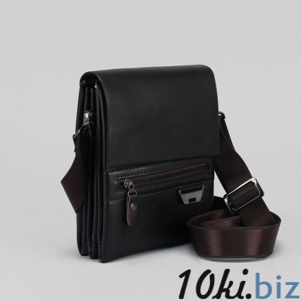 Планшет мужской, 3 отдела на молнии, 2 наружных кармана, регулируемый ремень, цвет коричневый купить в Беларуси - Мужские сумки и барсетки