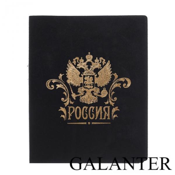 Фото Мелкая кожгалантерея, Обложки для документов, Обложки для паспорта Набор