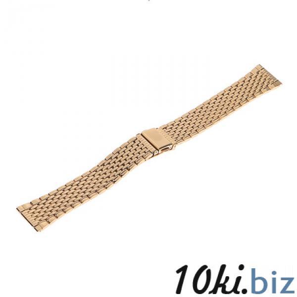 Ремешок для часов 20 мм, металл, протектор звенья, золото, 17 см купить в Лиде - Ремешки и браслеты для часов