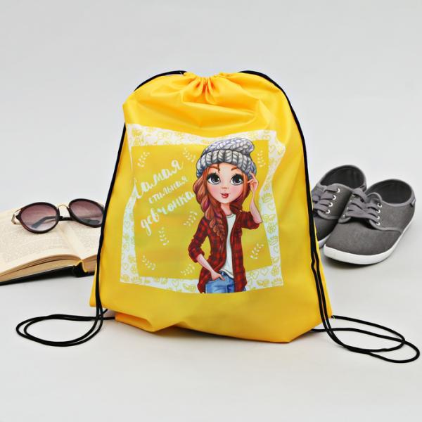 """Сумка-рюкзак для обуви """"Самая стильная девчонка"""", 43 х 38 см"""
