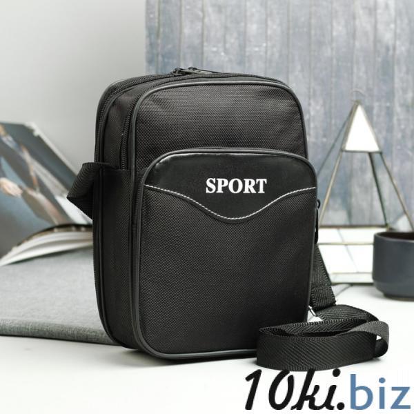 Планшет мужской, 2 отдела на молниях, наружный карман, регулируемый ремень, цвет чёрный купить в Лиде - Мужские сумки и барсетки