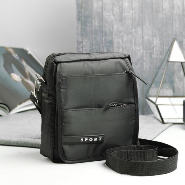 Сумка поясная, отдел на молнии, 3 наружных кармана, регулируемый ремень, цвет чёрный