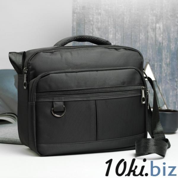 Сумка мужская, отдел на молнии, 3 наружных кармана, регулируемый ремень, цвет чёрный Мужские сумки и барсетки на Электронном рынке Белоруссии