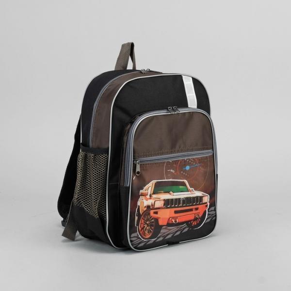 """Рюкзак школьный """"Машина"""", 2 отдела на молнии, 3 наружных кармана, цвет чёрный"""