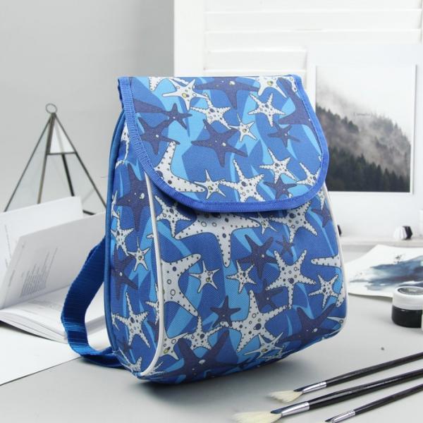 Рюкзак детский, отдел на клапане, цвет голубой