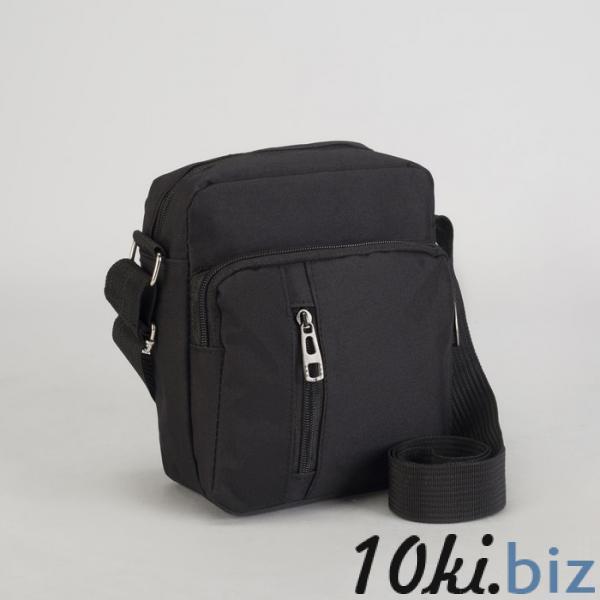 Планшет мужской, 2 отдела на молниях, наружный карман, регулируемый ремень, цвет чёрный Мужские сумки и барсетки на Электронном рынке Белоруссии