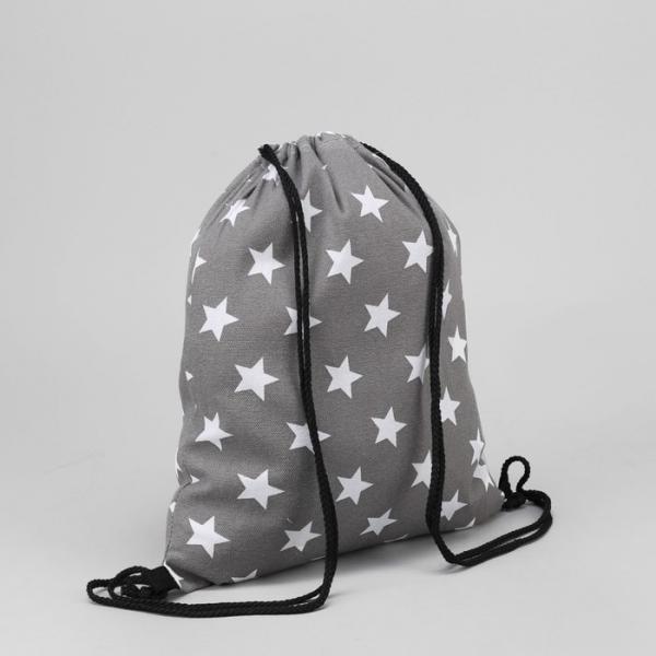 "Мешок для обуви ""Звёзды"", отдел на шнурке, цвет серый"