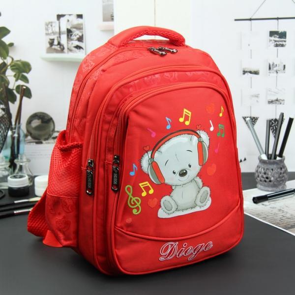 Рюкзак школьный, 2 отдела на молниях, наружный карман, 2 боковые сетки, усиленная спинка, цвет красный