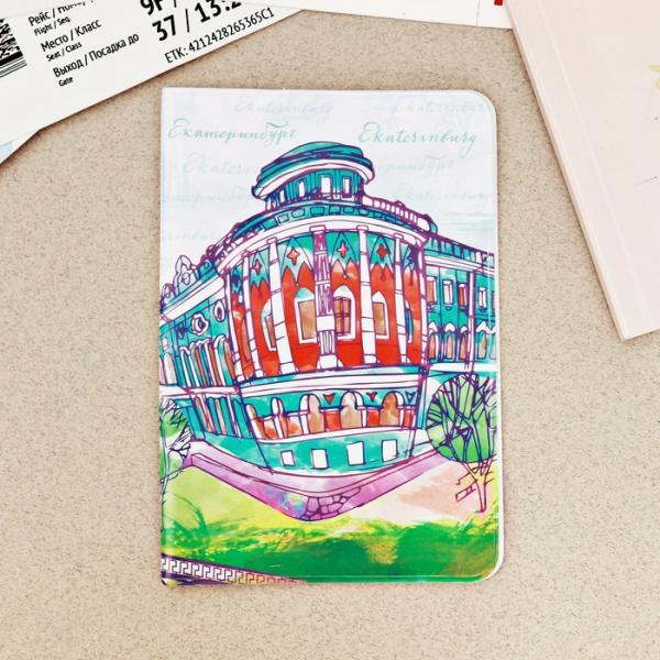 Обложка на паспорт «Екатеринбург» (Дом Севастьянова), 9,5 х 14 см