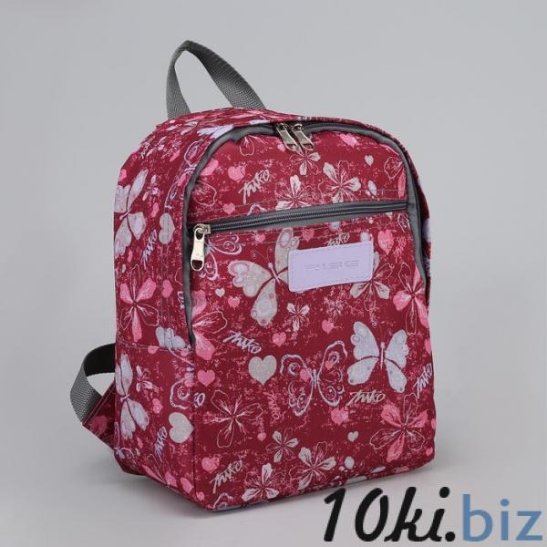 Рюкзак детский, отдел на молнии, наружный карман, цвет красный купить в Гродно - Детские сумки, рюкзаки-игрушки