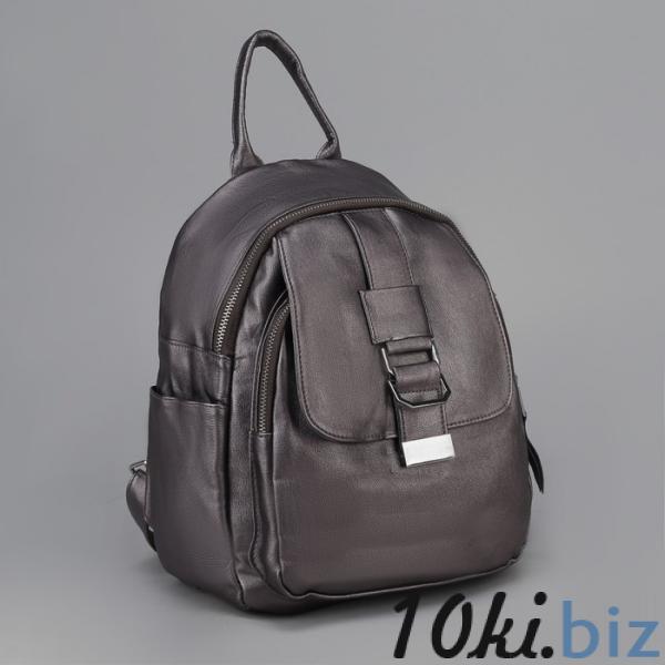 Рюкзак молодёжный, отдел на молнии, 4 наружных кармана, цвет бронза купить в Гродно - Рюкзаки городские и спортивные