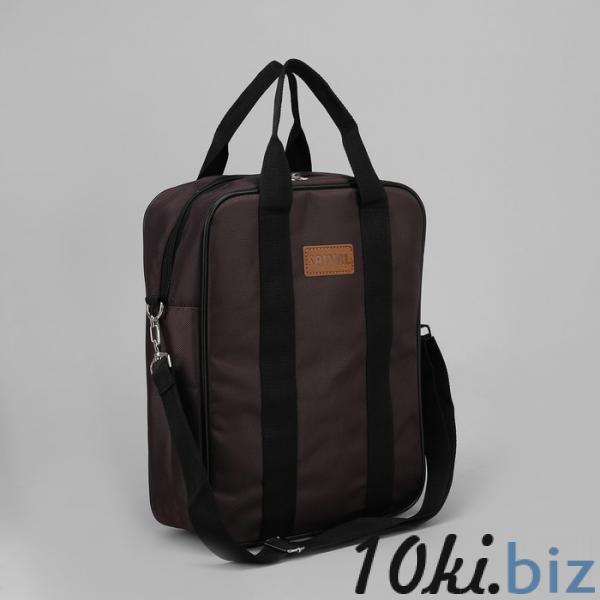 Сумка молодёжная, отдел на молнии, длинный ремень, цвет коричневый купить в Гродно - Женские сумочки и клатчи