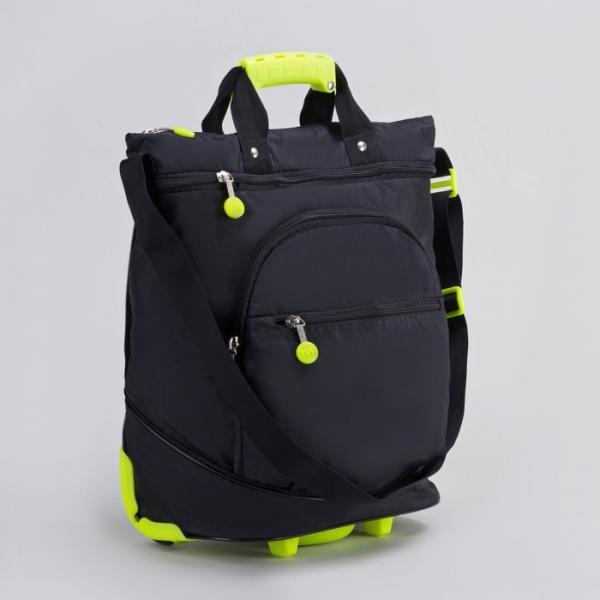 Сумка складная на колесах, 1 отдел на молнии, 2 наружных кармана, с расширением, цвет чёрный/лимонный