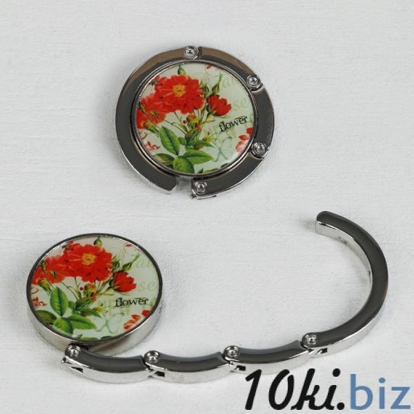 Крючок для сумки и зонта «Цветы», d = 4,5 см купить в Лиде - Аксессуары для сумок