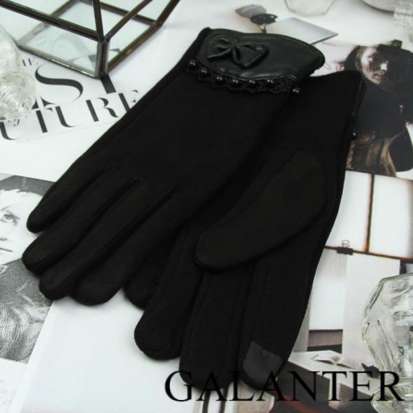 Фото Перчатки, Женские перчатки Перчатки женские безразмерные, без подклада, для сенсорных экранов, цвет чёрный