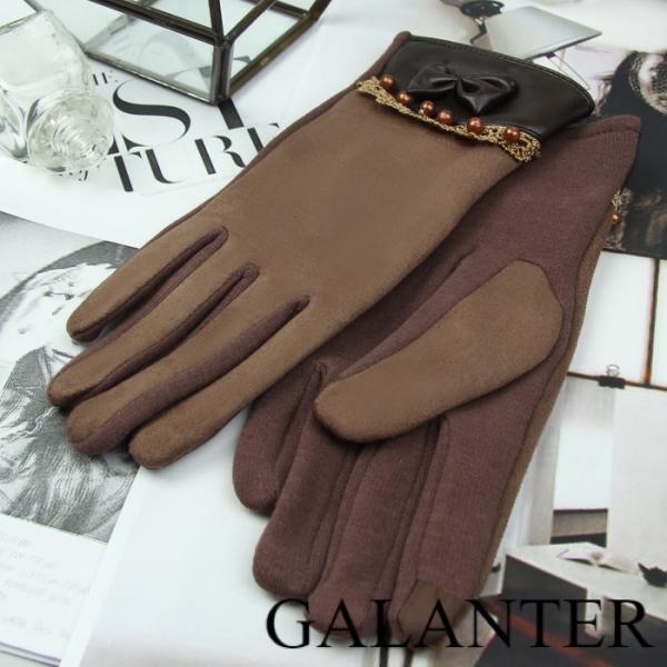 Фото Перчатки Перчатки женские безразмерные, без подклада, для сенсорных экранов, цвет коричневый