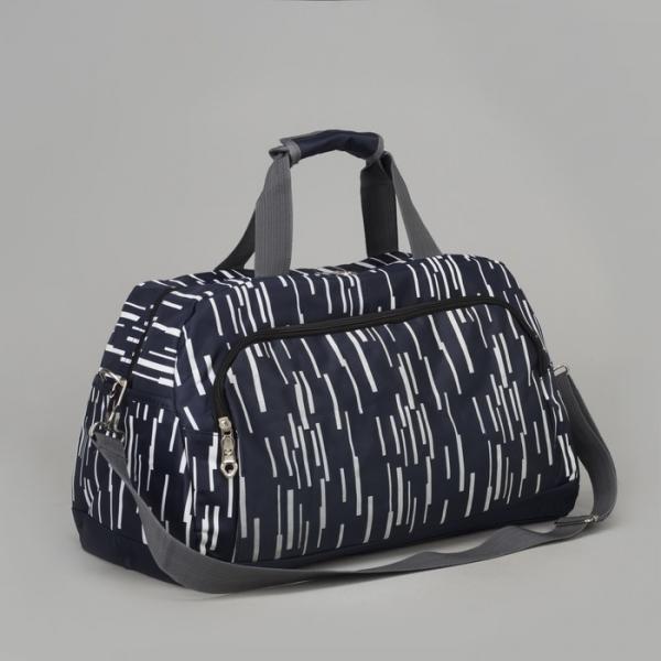 Сумка спортивная, отдел на молнии, 3 наружных кармана, длинный ремень, цвет тёмно-синий