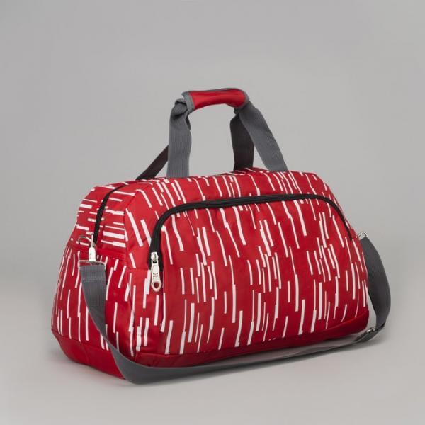 Сумка дорожная, отдел на молнии, 3 наружных кармана, длинный ремень, цвет красный
