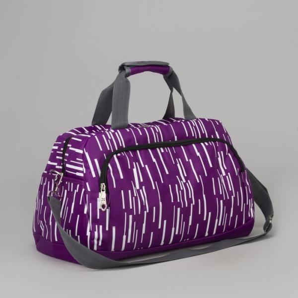 Сумка дорожная, отдел на молнии, 3 наружных кармана, длинный ремень, цвет фиолетовый